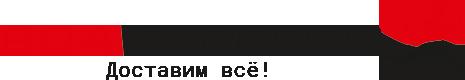 BDA Express